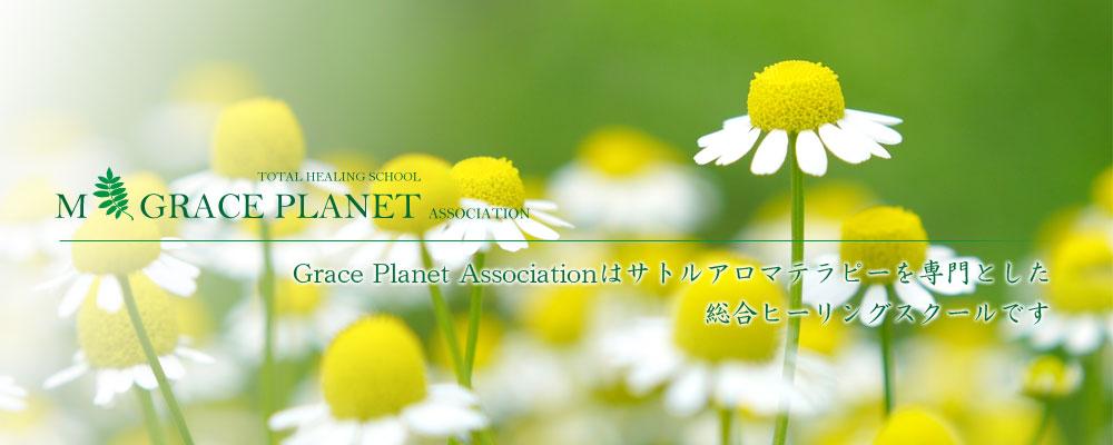 Grace Planet Association